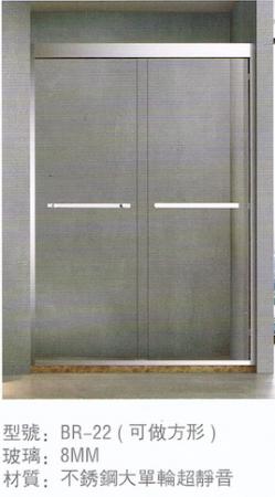 不銹鋼大單輪靜音雙趟門 (BR22)