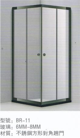 不銹鋼方形對角趟門 (BR11)