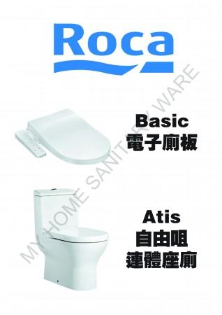 ROCA Atis連體式自由咀座廁連Basic電子廁板套裝(AtisBasic2)