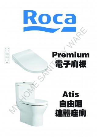 ROCA Atis連體式自由咀座廁連Premium電子廁板套裝(AtisPremium2)