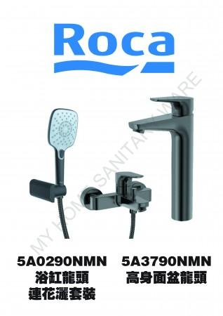 ROCA Atlas系列黑色龍頭優惠套裝(ATLASBLK3)