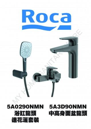 ROCA Atlas系列黑色龍頭優惠套裝(ATLASBLK2)