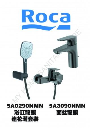 ROCA Atlas系列黑色龍頭優惠套裝(ATLASBLK1)