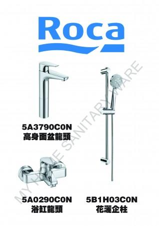 ROCA Atlas系列龍頭優惠套裝(CB3)
