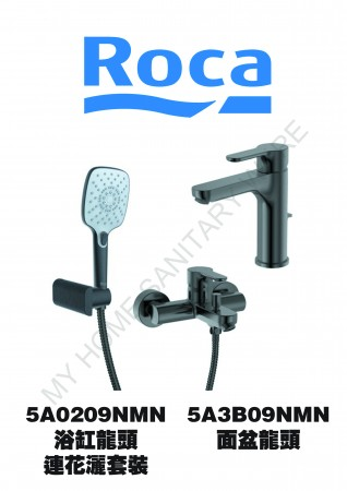 ROCA L20系列黑色龍頭優惠套裝(L20BLK1)