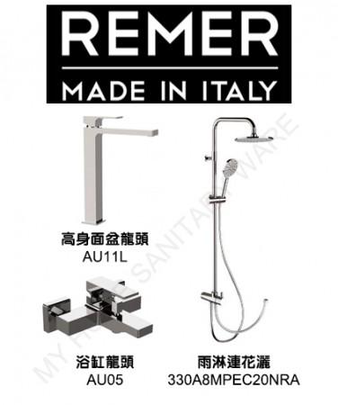 REMER Absolute 雨淋龍頭套裝 (AU11L+AU05+330A8MPEC20NRA)