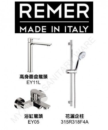 REMER Energy 3件龍頭套裝 (EY11L+EY05+315R318F4A)