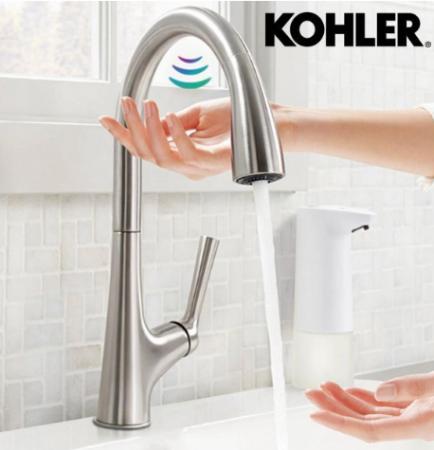Kohler Malleco 可拉出式廚房不銹鋼拉絲色感應龍頭 (K-77748T-4-VS)