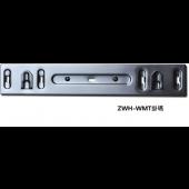 ZANUSSI 浴暖寶掛牆碼 (掛牆安裝需購買)