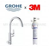 GROHE Blue Pure二合一濾水廚房龍頭配3M濾水套裝連基本安裝(31722AP2)