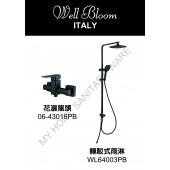 Well Bloom Italy 黑色轉駁式雨淋套裝(64A)