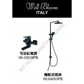 Well Bloom Italy 黑色轉駁式雨淋套裝(64B)