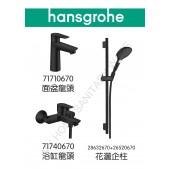 Hansgrohe TailsE 啞黑色龍頭3件套裝(71710670+71740670+28632670+26520670)