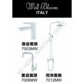 Well Bloom Italy 熱賣700系列純白龍頭連雨淋套裝(700MWR)