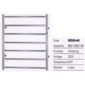 HZ不銹鋼電熱毛巾架 (HZ926-60)