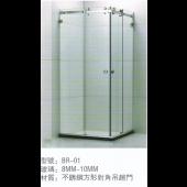 不銹鋼方形對角趟吊趟門 (BR01)