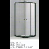 鋁合金方形細框對角趟門 (LR11)