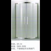 不銹鋼扇形對開趟門 (BR04)