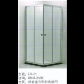 鋁合金方形對角趟門 (LR01)