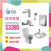 浴室超值經濟套餐 (SETA-3390)