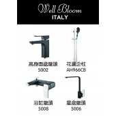 Well Bloom Italy 500系列黑叻4件龍頭套裝(500A4)