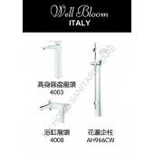 Well Bloom Italy 400系列白叻龍頭套裝(400B3)