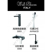 Well Bloom Italy 500系列黑叻4件龍頭套裝(500B4)