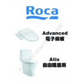 ROCA Atis分體式自由咀座廁連Advanced電子廁板套裝(AtisAdvanced)