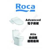 ROCA Atis連體式自由咀座廁連Advanced電子廁板套裝(AtisAdvanced2)