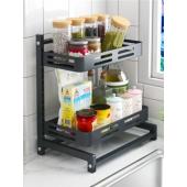 廚房黑色座台兩層置物架(BT3240)