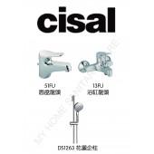 CISAL FU系列意大利龍頭3件優惠套裝(FU3)