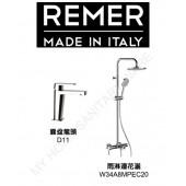 REMER Dream 雨淋龍頭套裝 (D11+W34A8MPEC20)