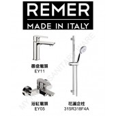 REMER Energy 3件龍頭套裝 (EY11+EY05+315R318F4A)
