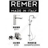 REMER Energy 雨淋龍頭套裝 (EY11+EY05+330A8MPEC20NRA)