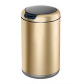 EKO 9L 香檳金自動感應垃圾桶(9255-9L金)