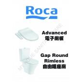 ROCA Gap Round rimless分體式自由咀座廁連Advanced電子廁板套裝(GapRoundadvanced)