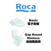 ROCA Gap Round Rimless分體式自由咀座廁連Basic電子廁板套裝(GapRoundBasic)