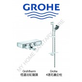 Grohe Grohtherm SmartControl恆溫浴缸龍頭連花灑企柱套裝 (Grohtherm1)