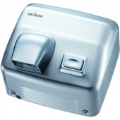 GEISAR 手動乾手機 (GSQ250C)