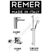 REMER Infinity 3件龍頭套裝 (I11+I05+315R318F4A)