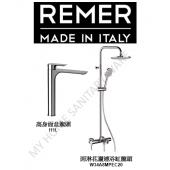 REMER Infinity 雨淋龍頭套裝 (I11L+W34A8MPEC20)
