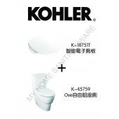 Kohler Ove自由咀座廁連C3-050基本型智能電子廁板套裝(OVE18751)