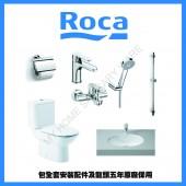 ROCA浴室超值套餐(ROCASET1)