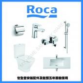 ROCA浴室超值套餐(ROCASET2)