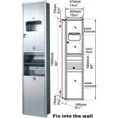 GEISAR 自動乾手機連手拉式出紙機及廢紙箱(GSG82-25B)