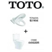TOTO分體式自由咀座廁連電子廁板套裝(9406631)