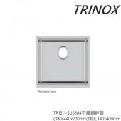Trinox不銹鋼小圓角枱下星盆 (TR1611) 380 x 440 x 200mm