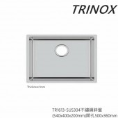 Trinox不銹鋼小圓角枱下星盆 (TR1613) 540 x 400 x 200mm