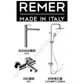 REMER Vanity雨淋龍頭套裝 (V11L+V05+330A8MPEC20NRA)