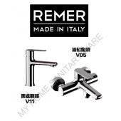 REMER Vanity 龍頭套裝(V11+V05)